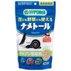 ハイポネックス  ナメクジ駆除用殺虫剤 ナメトール 1袋(300g入)