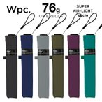ショッピング折りたたみ傘 折りたたみ傘 wpc 超軽量カーボン76g傘 Super Air-light Umbrella 55cm w.p.c ワールドパーティー