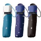 子ども傘 子供用 軽量 女の子 折りたたみ傘 記念品 キラキラワールド シェイルシェイル