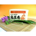 島豆腐半丁(500g)ひろし屋自慢の昔ながらの沖縄の豆腐です!!ゴーヤーちゃんぷるーにはこれ!生で食べても、炒めても美味しい! 【冷蔵便】