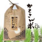 かもさん米合鴨玄米2kg無農薬米