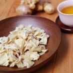 しょうがチップ生姜しぐれ80gカリッとしたスナック高知県産生姜使用