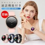 スマートウォッチ スマートブレスレット 腕時計 タッチスクリーン 24時間体温測定 血中酸素 血圧心拍 歩数計 着信通知 睡眠検測 LINE対応 多機能 日本語