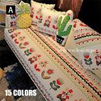ソファーカバー室内マットソファー保護防塵抱き枕