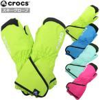 スキーグローブ クロックス crocs 子供 スキー 手袋 キッズ 女の子 ミトン ロングカフス スノーグローブ