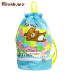 ショッピングプールバッグ プールバッグ リラックマ 子供 キッズ 女の子 ビニール 二重底 プールバック キャラクターバッグ ショルダーバッグ 水着 全1色