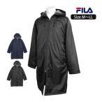 ベンチコート メンズ FILA(フィラ) 裏ボア 中綿 ロング コート ジャンパー アウター S M L LL 3L
