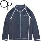 【お買得】OCEANPACIFIC(オーシャンパシフィック)ラッシュガード子供男の子UPF50+UVカット日焼け防止長袖ジップアップ子供水着 全3色
