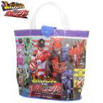 ショッピングプールバッグ プールバッグ ルパンレンジャー&パトレンジャー キッズ 男の子 ビニール キャラクター ビーチバッグ スイミングバッグ 子供 水着 全1色