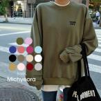 韓国 ファッション トレーナー レディース ゆったり おしゃれ シンプル