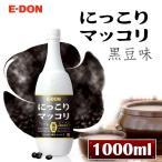 E-DON 二東にっこりマッコリ 6°イドンマッコリ 黒豆味
