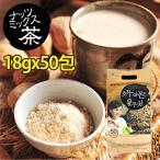 お茶 ハトムギ茶 [ ダムト ] ナッツミックス茶 18g×50