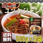 Yahoo!nowmall【バーゲンセール】★送料無料★ 故郷 コヒャン ユッケジャン スープ 500g×3袋セット 韓国レトルト 韓国スープ 韓国食品