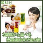 [ダムト] 3種類から選べる韓国健康茶15包x3個セット