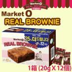 MarketO リアル ブラウニーx1箱(20g×12個入り)/ブラウニー/パン/ケーキ/チョコケーキ/抹茶/お菓子/韓国お菓子/おやつ/おみやげ/プレゼント