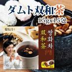 お中元/ギフト/お祝い/韓国食品/韓国お茶/韓国食材