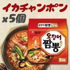 イカチャンポン 5個入り 韓国ラーメン 農心 激辛 旨辛 韓国ラーメン 韓国食品 イカの味が効いた韓国式チャンポンラーメン!