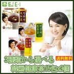 送料無料 ダムト 3種類から選べる韓国健康茶15包x3個