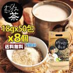 送料無料 ハトムギ茶 [ ダムト ] ナッツミックス茶 18