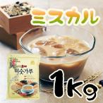 ★CHOYA チョヤ ミスカル 1Kg★韓国お茶 伝統お茶 健康