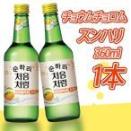 Yahoo!nowmallバーゲンセール 柚子味 チョウムチョロム スナリ スンハリ 焼酎 360ml×1本 (アルコール:14度) 爽やかで飲みやすい! 韓国酒 韓国焼酎 韓国