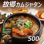 故郷カムジャタン500g■韓国食品■韓国料理/韓国食材/韓