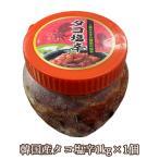 【クール便・送料無料】韓国産タコ塩辛(1kg) 韓国食品/韓国料理/韓国食材/おかず/漬物/塩辛