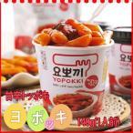 YOPOKKI ヨポキ甘辛(140g)x1個/即席カップトッポキ/ヨポッキ/トッポギ/トッポッキ/トッポキ/インスタント/韓国料理