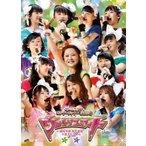 人気モーニング娘。コンサートツアー2012春 ~ウルトラ
