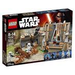 人気レゴ (LEGO) スター・ウォーズ マッツ城の戦い 75139