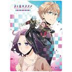 人気TVアニメ「ネト充のススメ」ディレクターズカット版Blu-ray BOX
