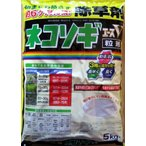 レインボー薬品 ネコソギエースV粒剤 5kg