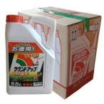 【数量限定】日産化学 ラウンドアップマックスロード 5.5L×3本のケース販売【有効期限24年10月】