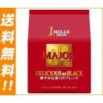 【送料無料】日本ヒルスコーヒー ヒルス MAJ0R DELICIOUS as BLACK 華やかな香りのブレンド(粉) 250g袋×12(6×2)袋入