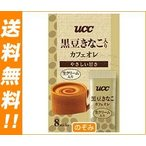 【送料無料】UCC スティック 黒豆きな粉入りカフェオレ 8P×12個入