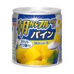 送料無料 【2ケースセット】はごろもフーズ 朝からフルーツ パイン 190g缶×24個入×(2ケース)