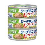 送料無料 はごろもフーズ オイル不使用 シーチキン Lフレーク (70g×3缶)×24個入