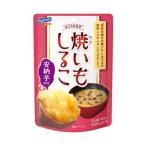 送料無料 【2ケースセット】はごろもフーズ 焼いもしるこ 140g×10袋入×(2ケース)