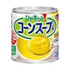 【送料無料】はごろもフーズ コーンスープの素コンソメ入り 180g缶×24個入