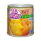 送料無料 【2ケースセット】はごろもフーズ 甘みあっさりパイミン 295g缶×24個入×(2ケース)
