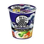 送料無料 サンヨー食品 サッポロ一番 和ラー 博多 鶏の水炊き風 75g×12個入