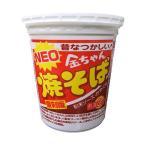 送料無料 徳島製粉 NEO金ちゃん焼そば 復刻版 84g×12個入