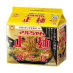 送料無料 東洋水産 マルちゃん正麺 ソース焼そば 5食パック (110g×5食)×6個入