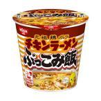 【送料無料】【2ケースセット】日清食品 チキンラーメン ぶっこみ飯 77g×6個入×(2ケース)