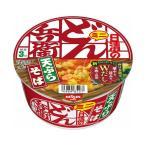 送料無料 日清食品 日清のどん兵衛 天ぷらそばミニ [西] 46g×24(12×2)個入