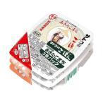 送料無料 【2ケースセット】サトウ食品 サトウのごはん 秋田県産あきたこまち 3食セット (200g×3食)×12個入×(2ケース)