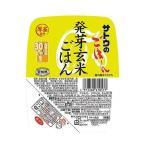 送料無料 【2ケースセット】サトウ食品 サトウのごはん 発芽玄米ごはん 150g×24(6×4)個入×(2ケース)