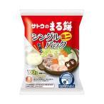 送料無料 【2ケースセット】サトウ食品 サトウのまる餅 シングルパック ミニ 100g×20袋入×(2ケース)