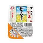 送料無料 【2ケースセット】サトウ食品 サトウのごはん 九州産ひのひかり 200g×20個入×(2ケース)