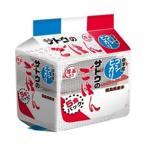 送料無料 サトウ食品 サトウのごはん 福島県会津産コシヒカリ 5食パック (200g×5食)×8個入